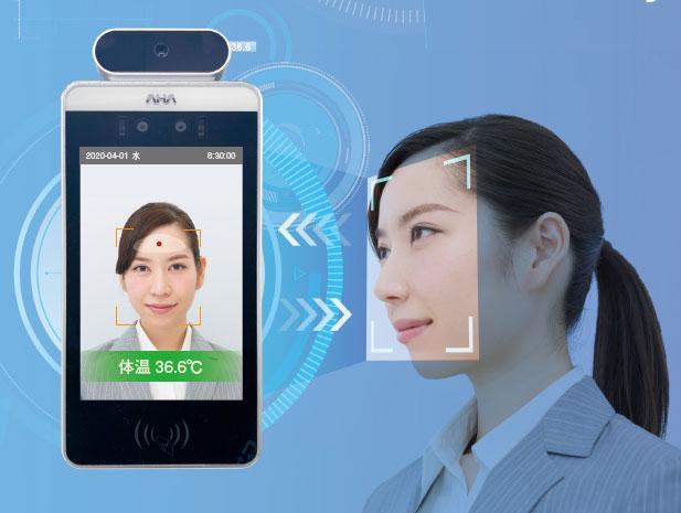 顔認証温度検知システム
